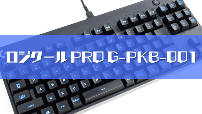 PRO G-PKB-001
