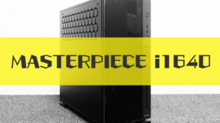 MASTERPIECE i1640