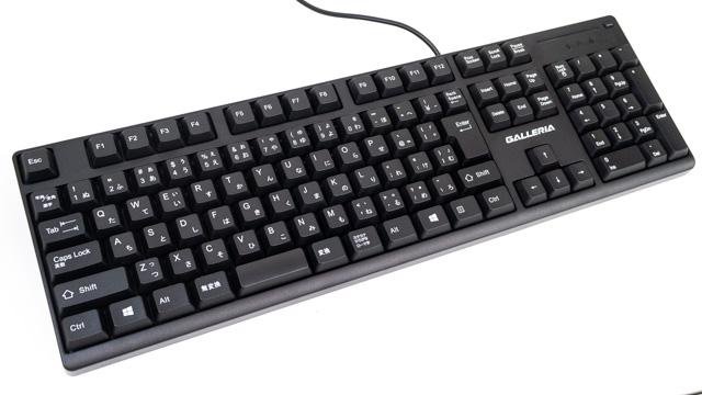 GALLERIA Gaming Keyboard