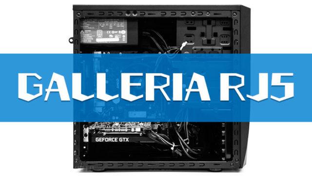 GALLERIA RJ5