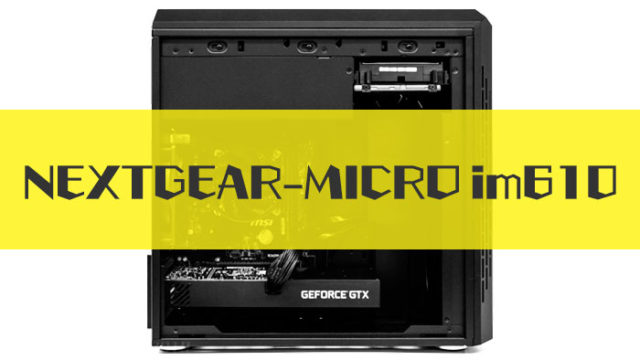 NEXTGEAR-MICRO im610