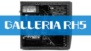 GALLERIA RH5(2600)