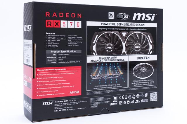 RX570の外箱