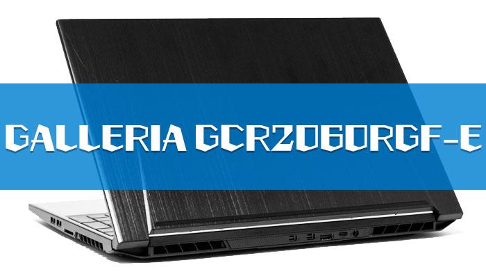 GCR2060RGF-E