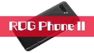 ROG Phone II