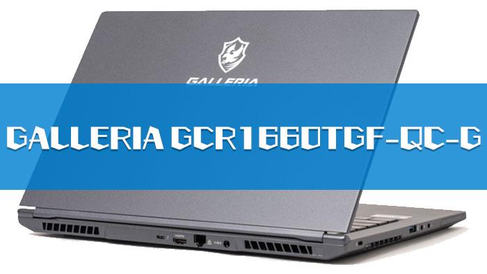 GALLERIA GCR1660TGF-QC-G