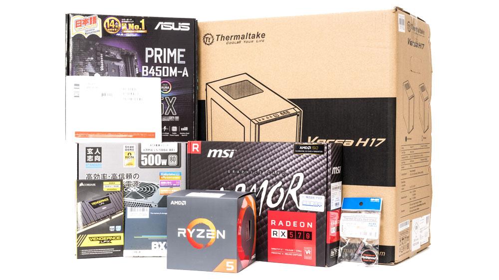 6万円台で格安ゲーミングパソコンを自作