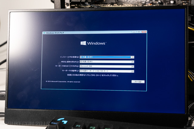 Windows10の起動画面