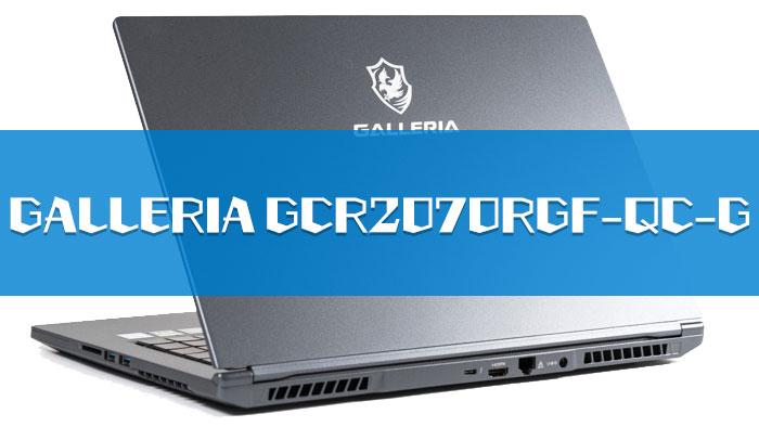 GCR2070RGF-QC