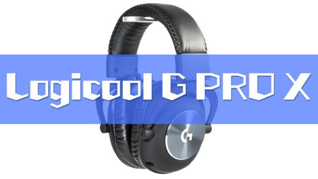G PRO Xヘッドセット