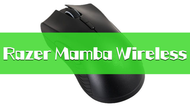 Razer Mamba Wirelessレビュー