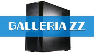 GALLERIA ZZ