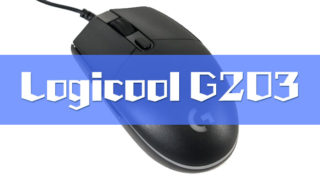 Logicool G203レビュー