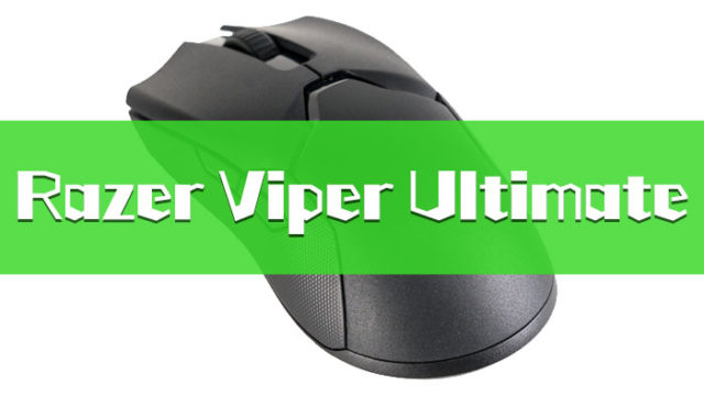 Razer Viper Ultimateレビュー