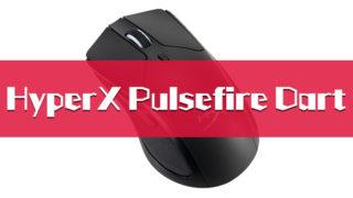 HyperX Pulsefire Dart