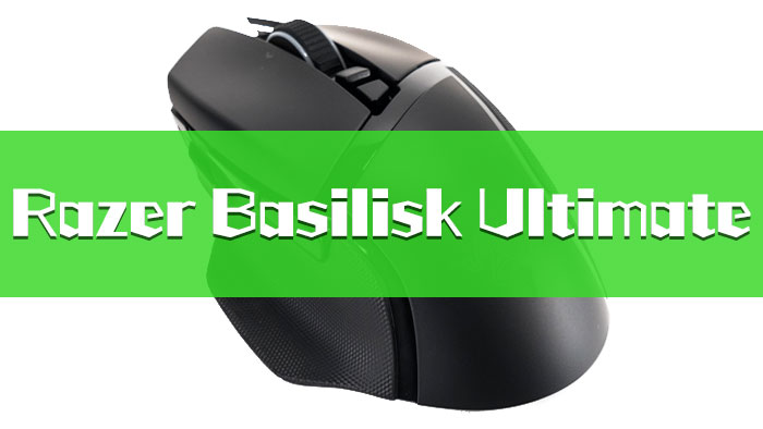 Basilisk Ultimateレビュー