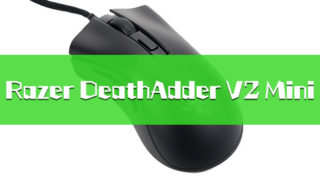 DeathAdder V2 Miniレビュー