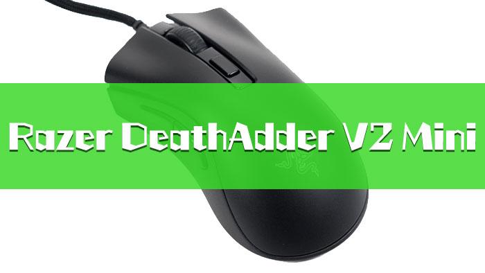 DeathAdder V2 Miniレビュー