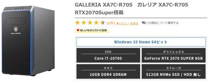 XA7C-R70S