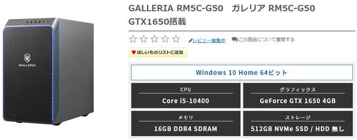 RM5C-G50