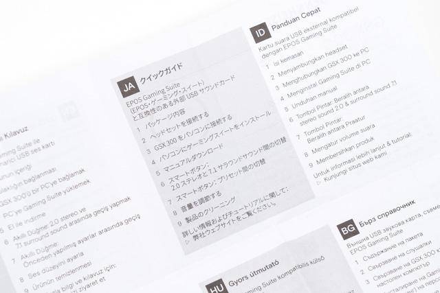 日本語の説明