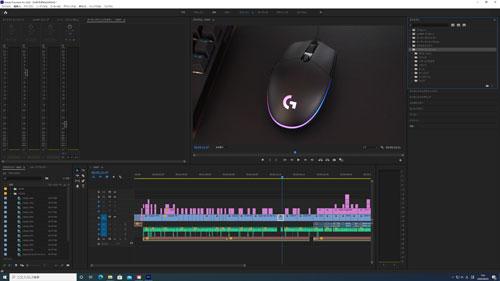 Premiere Proで動画編集