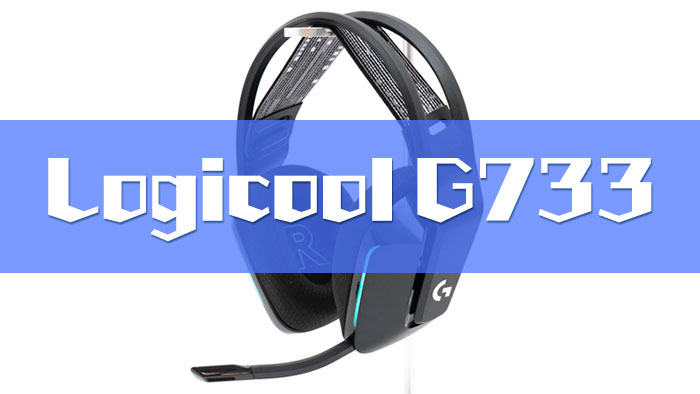 Logicool G733レビュー