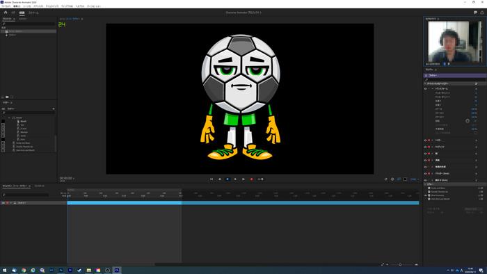 Character Animatorのリグ
