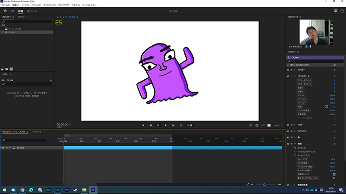 Character Animatorで動き方のチェック