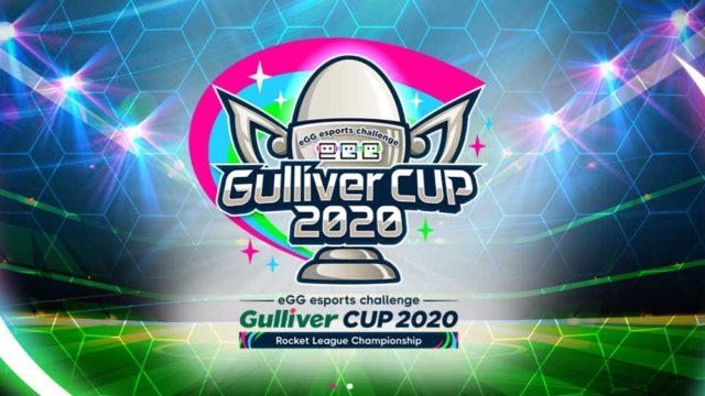 ドスパラの「ガリバーカップ2020」応援モデル