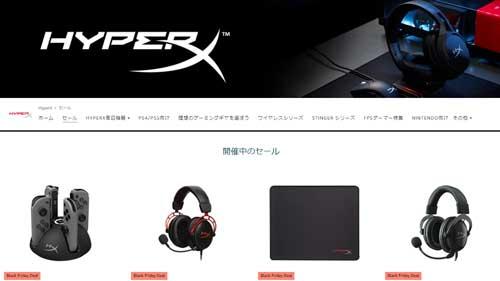 HyperX ゲーミングデバイス