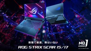 ASUSのRTX30シリーズ搭載ゲーミングノート