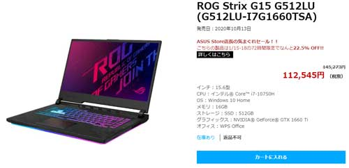 ROG Strix G15