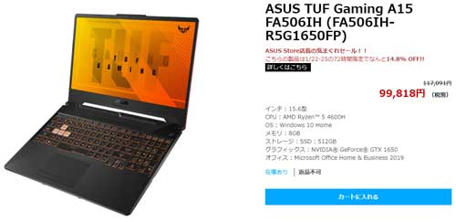 TUF Gaming A15