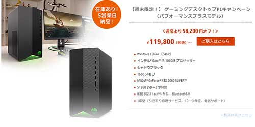 Pavilion Gaming Desktop TG01