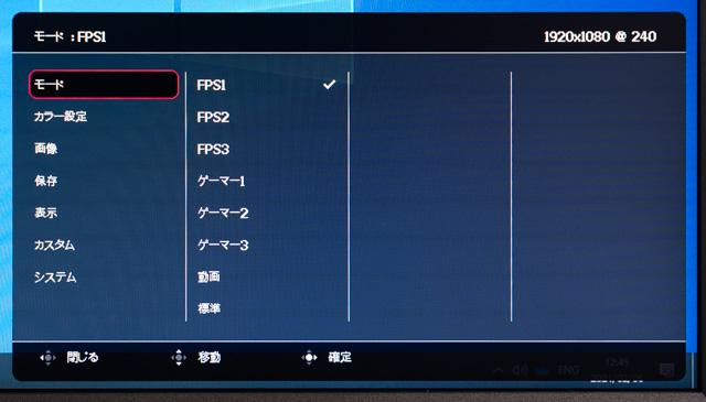 詳細設定の画面