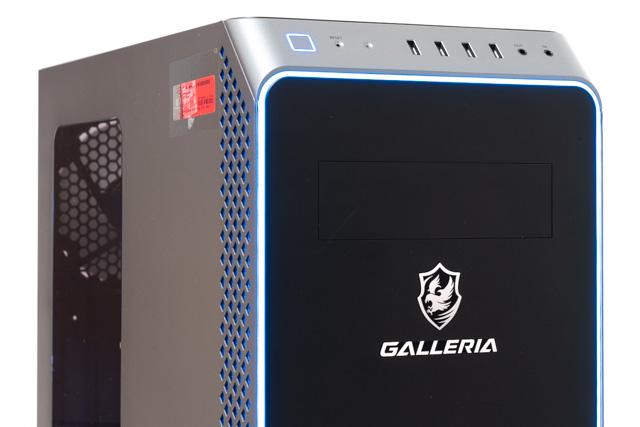 GALLERIA ZA7R-R37T