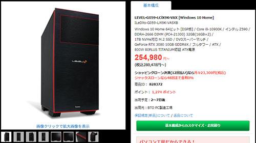 Core i9-10900K & RTX 3080