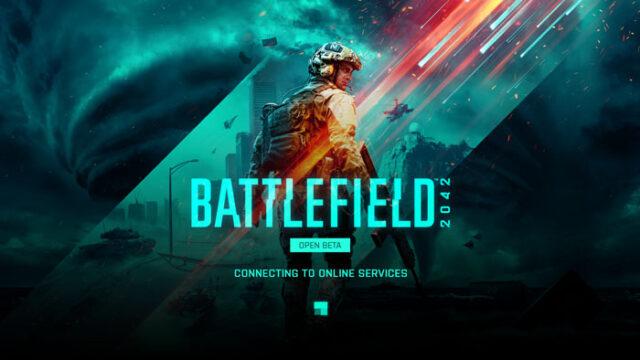 Battlefield 2042 オープンベータ