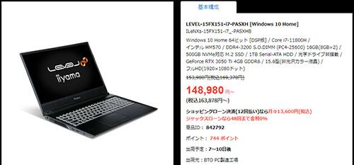 Core i7-11800H & RTX 3050 Ti